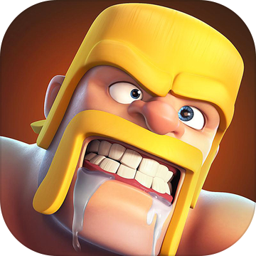 部落冲突 (Clash of Clans)
